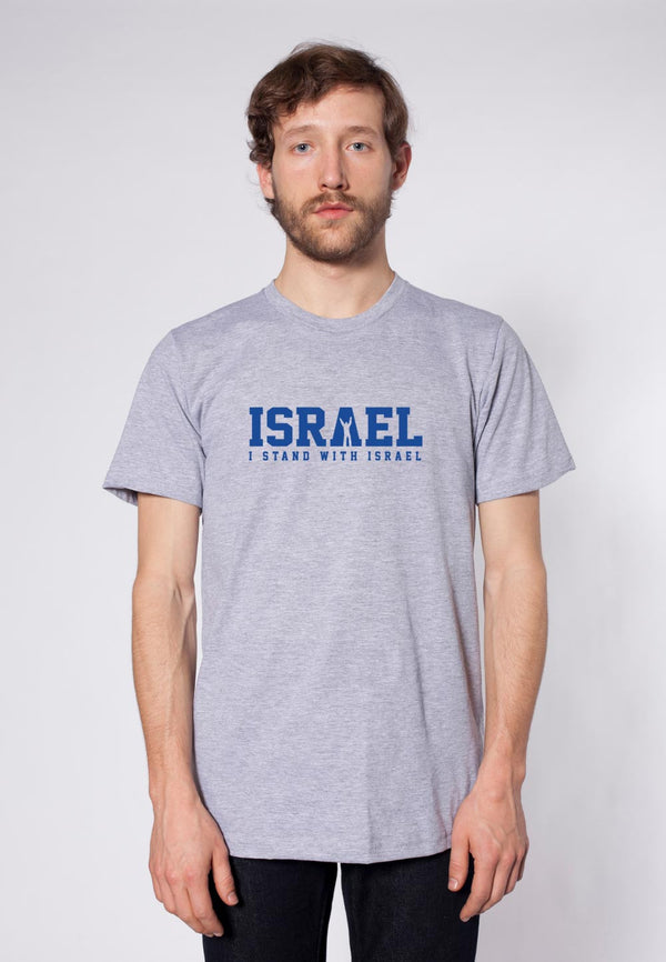 I Stand with Israel T-Shirt