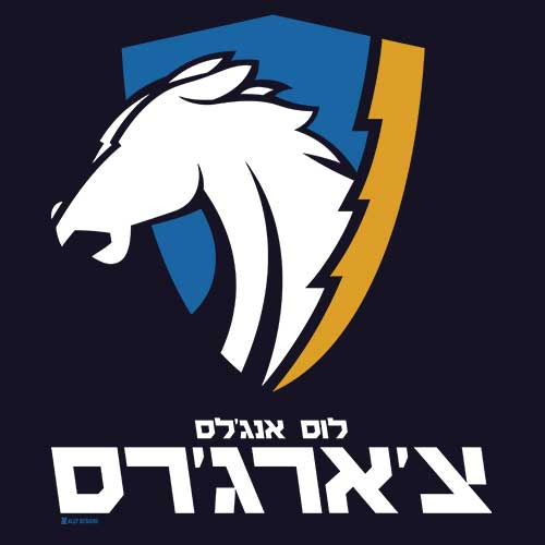 Los Angeles Chargers Hebrew T-Shirt