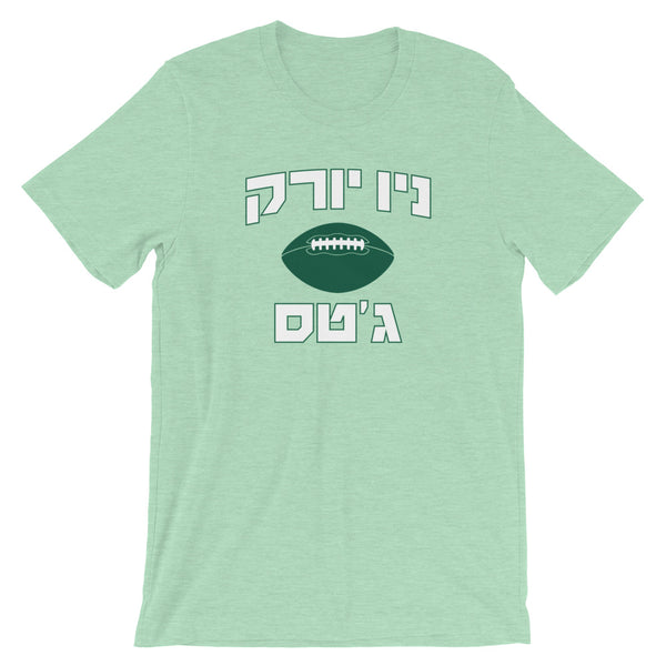 New York Jets Hebrew T-Shirt