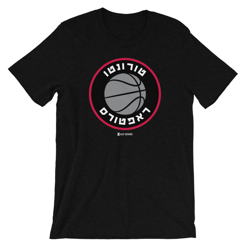 Toronto Raptors Hebrew T-Shirt