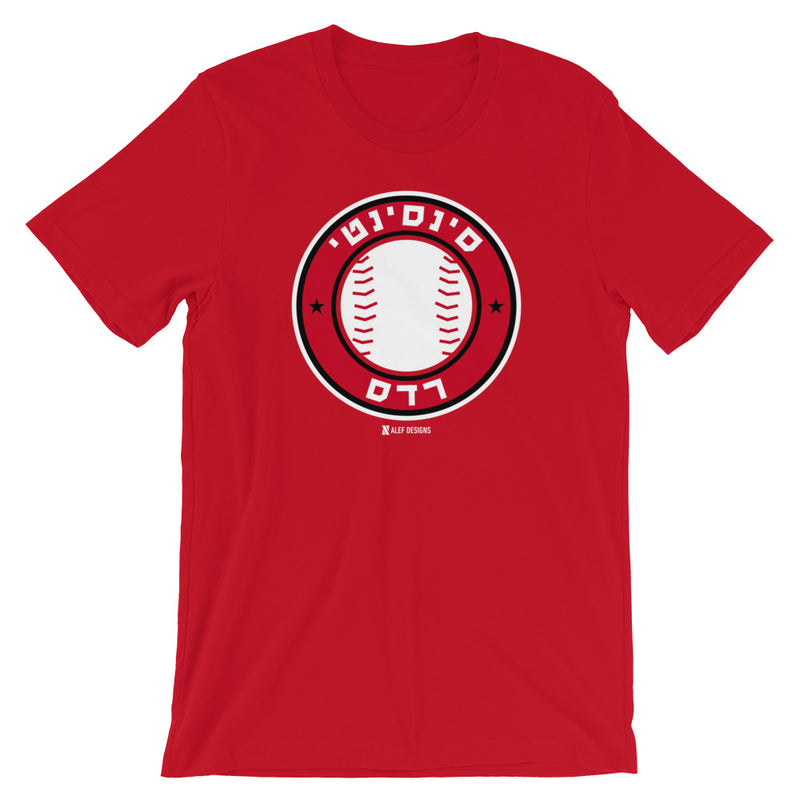 Cincinnati Reds Hebrew T-Shirt
