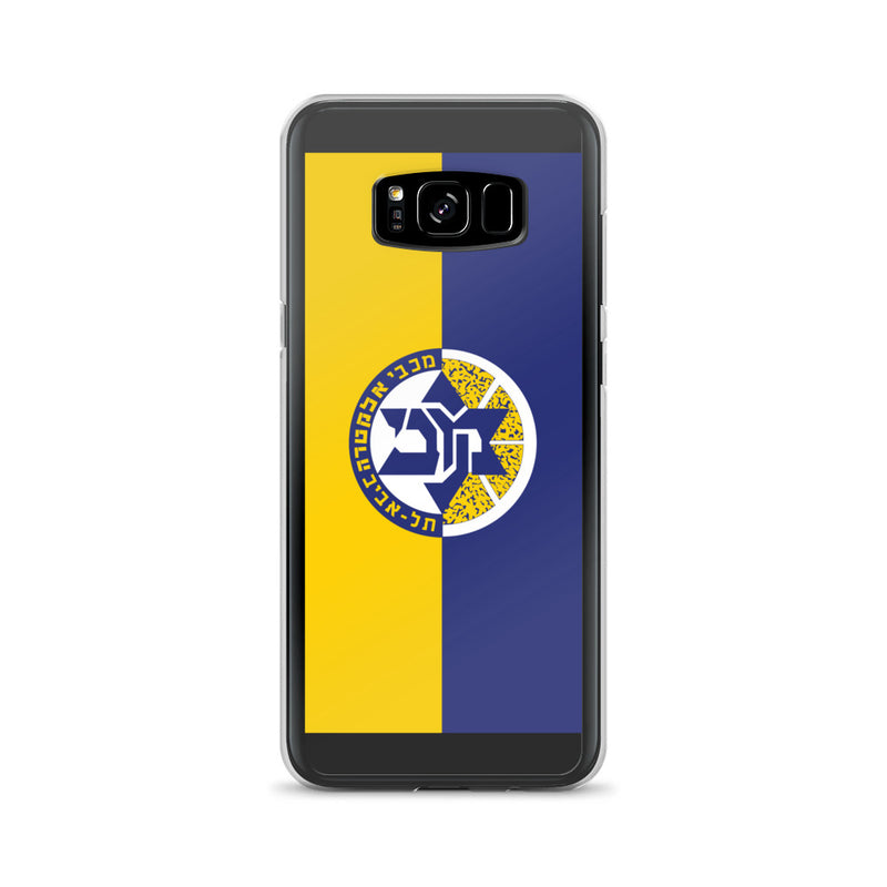 Maccabi Tel Aviv Basketball (Samsung Phone Case)