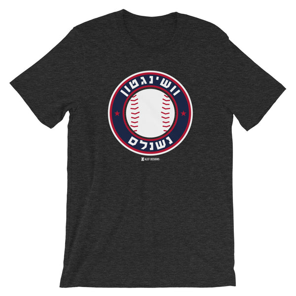 Washington Nationals Hebrew T-Shirt