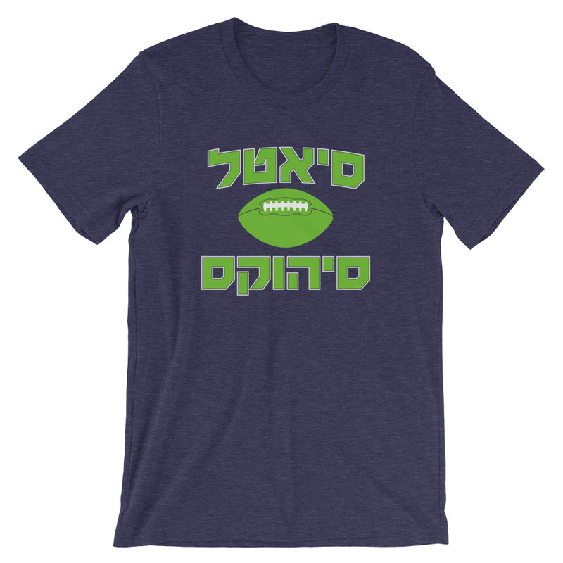 Seattle Seahawks Hebrew T-Shirt