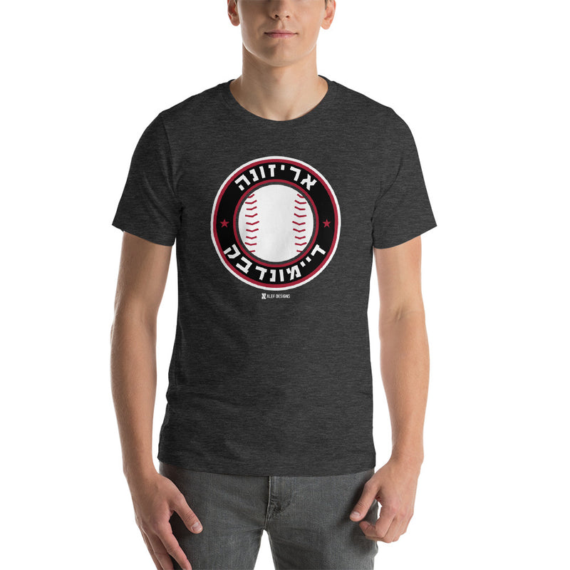 Arizona Diamondbacks Hebrew T-Shirt