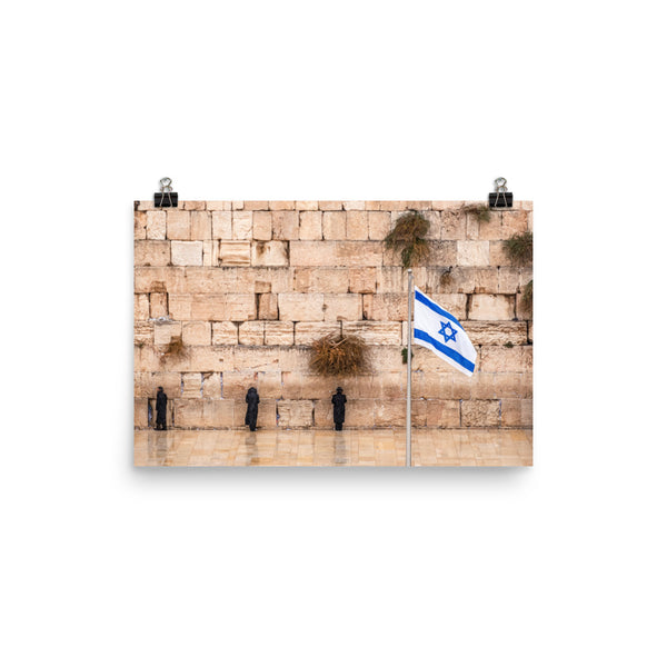 Western Wall with Israeli Flag