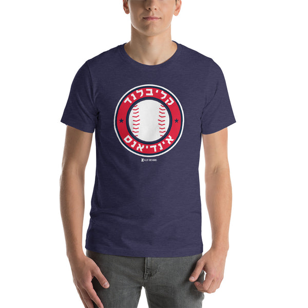 Cleveland Indians Hebrew T-Shirt