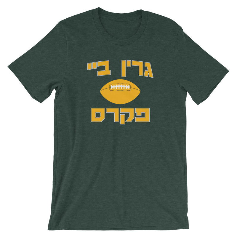 Green Bay Packers Hebrew T-Shirt