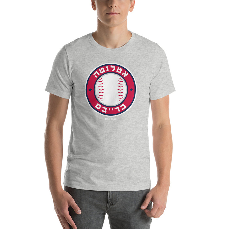 Atlanta Braves Hebrew T-Shirt
