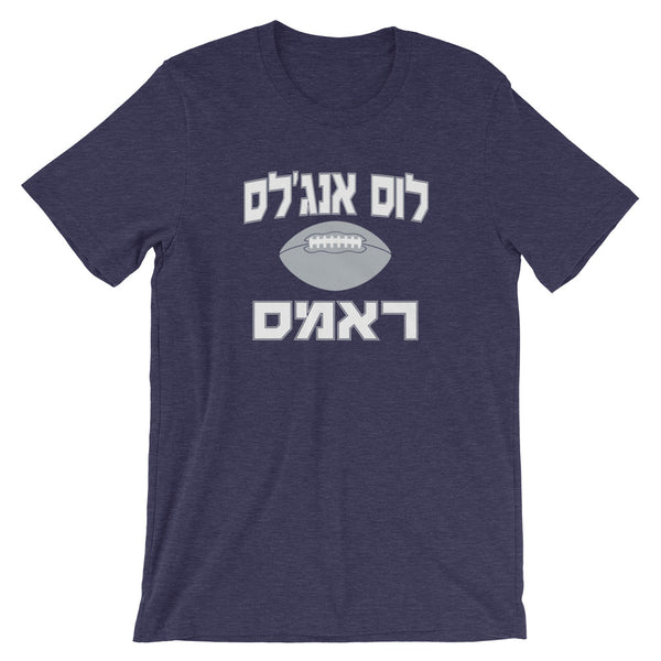 Los Angeles Rams Hebrew T-Shirt