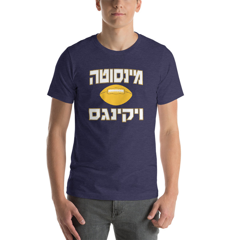Minnesota Vikings Hebrew T-Shirt