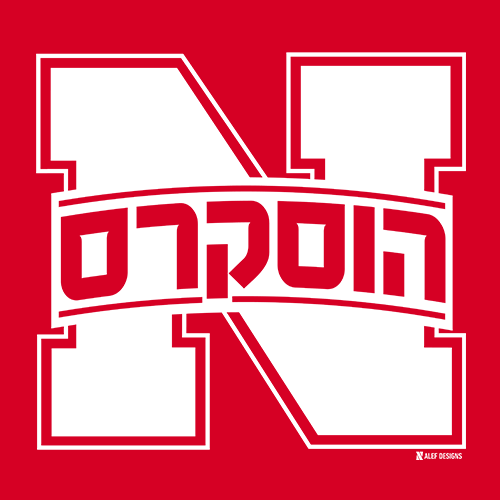 Nebraska Cornhuskers Hebrew T-Shirt