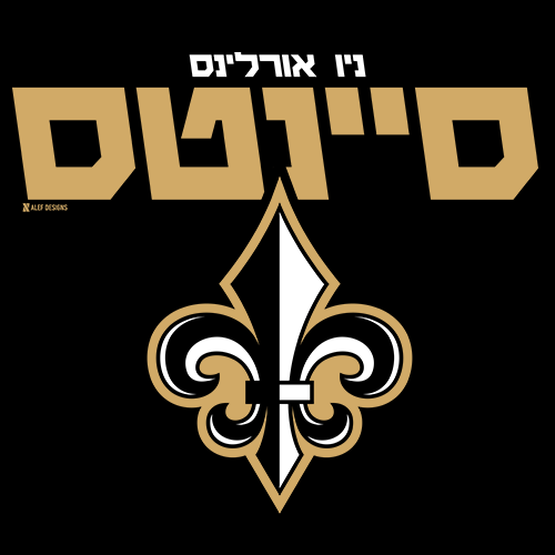 New Orleans Saints Hebrew T-Shirt