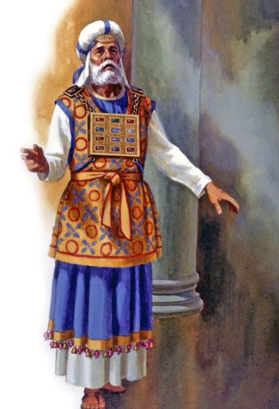 Biblical Aaron Wore a Golden Breastplate Fashioned With 12 Inscribed Gemstones. ... More than 3,300 years ago, the first high priest of the Hebrews (and older brother of Moses) dazzled his followers with a gleaming breastplate fashioned with gemstones representing the 12 tribes of Israel.