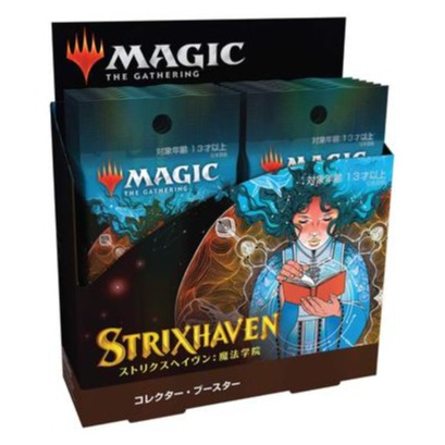 Strixhaven - Japanese Collector Booster Box
