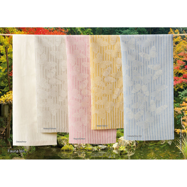 <transcy>PAIR OF FAUNA MIXED LINEN TOWELS</transcy>