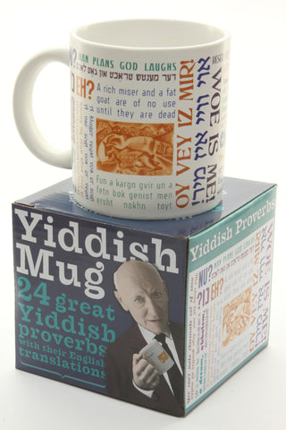 Yiddish Proverbs Mug - ArtsiHome - Unemployed Philosophers - 5
