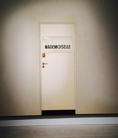 "Chanel Mademoiselle Privé Exhibition - Saatchi Gallery, London. ""Door No.1"" by Karl Lagerfeld"