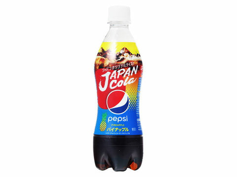 Pepsi - Japan Cola PINEAPPLE - Hookah Junkie