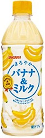 JAPANESE Sangaria Mellow banana & Milk Drink