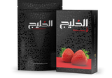 Khaleej Shisha Tobacco 250 Grams Regular Box - Hookah Junkie