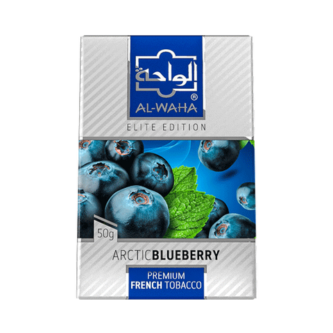 Al-Waha Elite Edition 50G