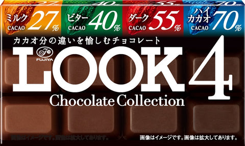 Look 4 Chocolate Collection - Hookah Junkie