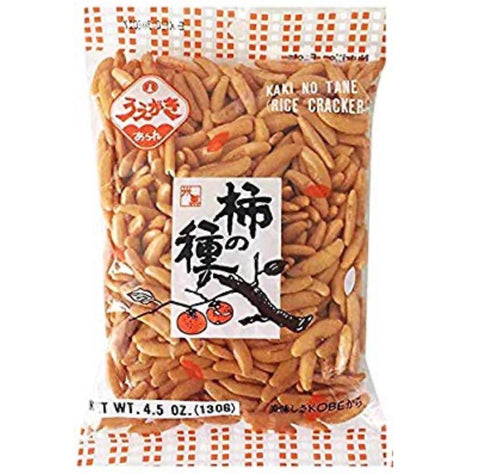 Uegaki Kaki No Tane (Rice Cracker) 4.5oz - Hookah Junkie