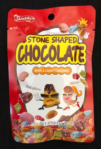 Chocolate Rocks: Shirakiku Stone Shaped Chocolate - Hookah Junkie