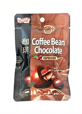 Shirakiku Chocolate Balls 1.41oz Coffee Bean Chocolate Espresso) - Hookah Junkie