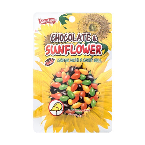 SHIRAKIKU Sunflower Seed Chocolate 60g - Hookah Junkie
