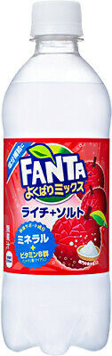 FANTA SALTY LYCHEE  Bottle IMPORTED FROM JAPAN - Hookah Junkie