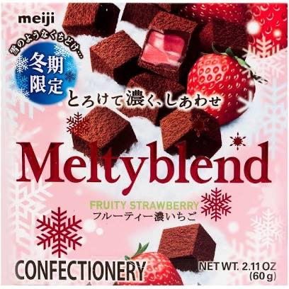 MEIJI Meltyblend Chocolate Fruity Strawberry 60g - Hookah Junkie