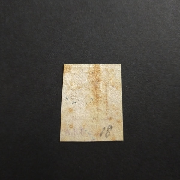1857-67 Watermark Double-Lined Numerals Imperf 1d Carmine Partial Kiss Print SG 29