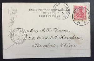 "China- Incoming Mail.1904 ""Priere Arabe""  PPC To Shanghai Deutsch Seepost Cancel"