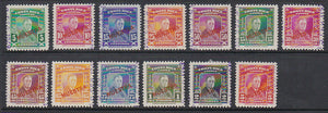 Costa Rica SG 446/58 Franklin Roosevelt set of 13 optd Specimen MLH