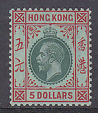 Hong Kong China KGV SG 115a $5 green and red/green on white back.