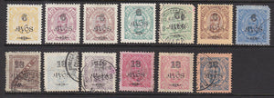 Macau China Portugal 1902 Surcharges Yang 111/23 Mint + Used, some with faults