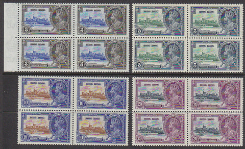 Hong Kong China SG 133/36 KGV Silver Jubilee in blocks of 4 MUH