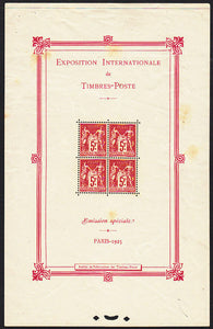 France SG 412a 1925 Paris International Philatelic Exhibition M/S stains