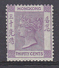 Hong Kong China SG 16 30c mauve Queen Victoria MLH