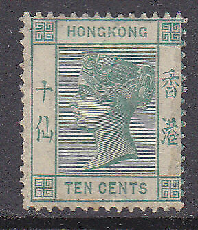Hong Kong China SG 37a 10c Green Queen Victoria Mint toned.