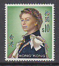Hong Kong China QE2 $10 Annigoni portrait error Ochre (sash) omitted SG 209a MUH
