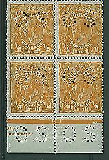 Australia SG O66 ½d orange KGV perforated OS in marginal block of 4. 2 units