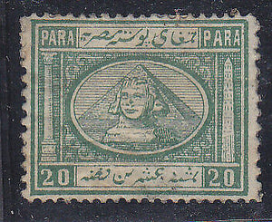 Egypt SG  13 20pa green Pyramid and Sphinx MH
