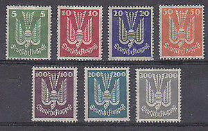 Germany SG  358-64  Air 1924 Set of 7 Michel 344-350 MLH