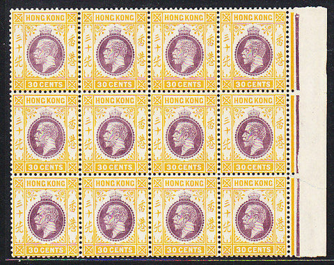 Hong Kong China SG 127 30c purple and chrome-yellow KGV in block of 12 MUH