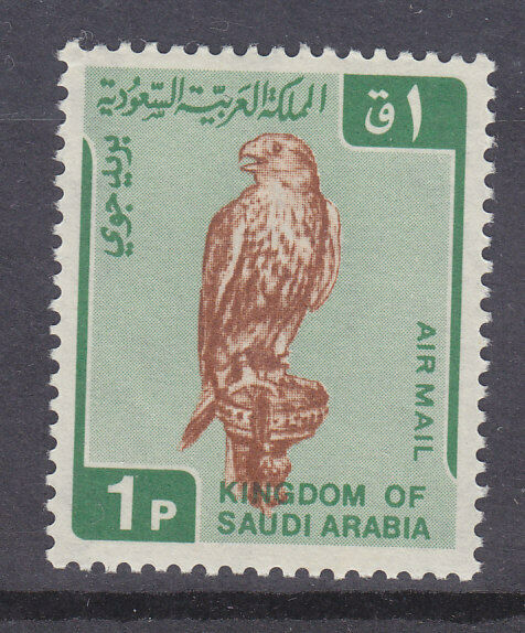 Saudi Arabia SG 1022 Air. 1p brown and green falcon bird mint unhinged