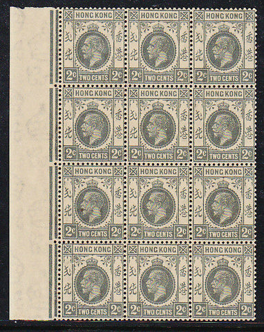Hong Kong China KGV SG 118c 2c Grey in block of 12 MUH