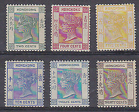 Hong Kong China Queen Victoria SG 56/61 Set of 6 WITH SLIGHT FAULTS Mint